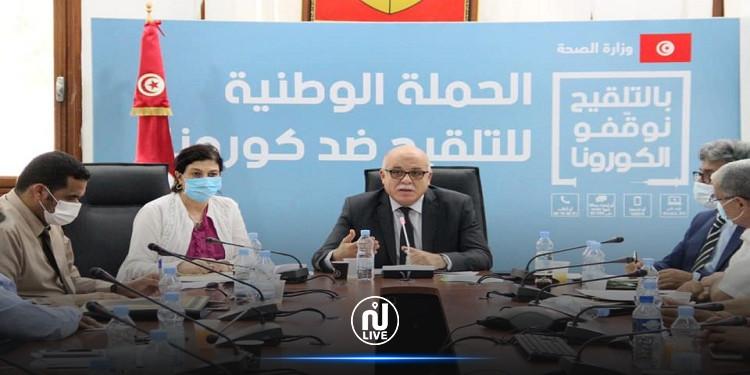 وزير الصحة يشرف على جلسة عمل حول الوضع الصحي بقفصة