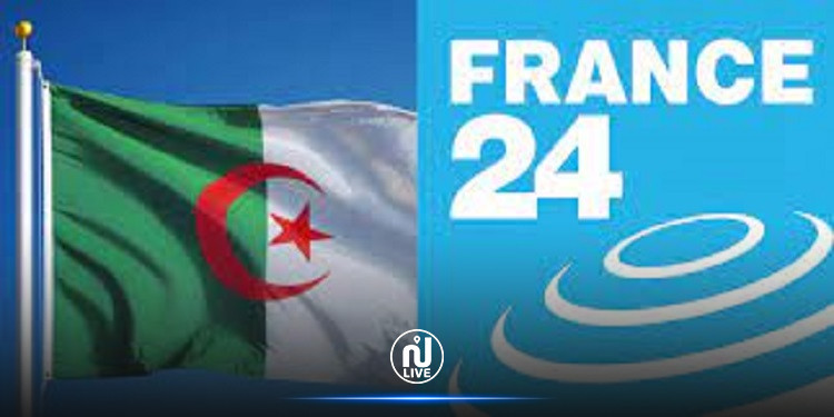'فرانس 24' تعرب عن استغرابها من قرار سحب اعتماد مراسليها في الجزائر