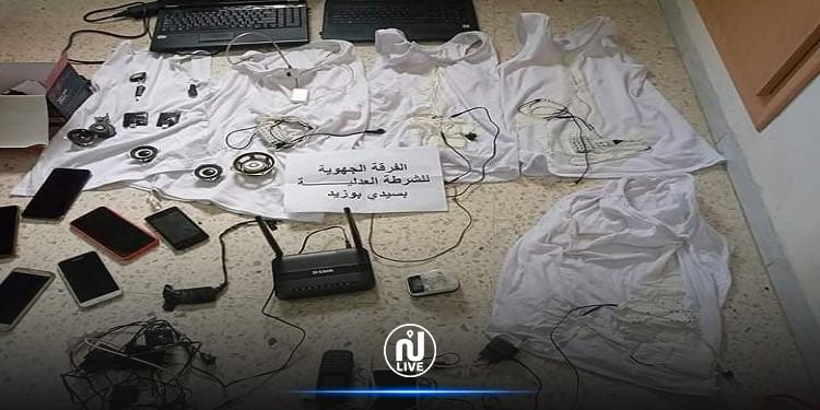 سيدي بوزيد: الإطاحة بشبكة غش صلب امتحانات البكالوريا
