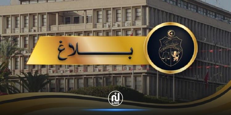 وفاة امرأة بصفاقس نتيجة اختناقها بالغاز المسيل للدّموع.. وزارة الداخلية توضّح