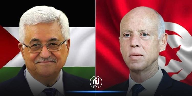 في مكالمة هاتفية مع سعيّد.. محمود عبّاس يعرب عن استعداد فلسطين لمساعدة تونس