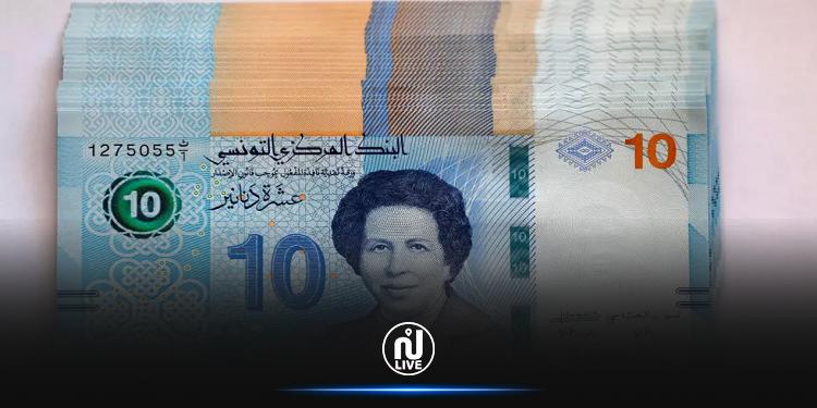 حقيقة سحب مبالغ كبيرة من البنوك التونسية ..؟
