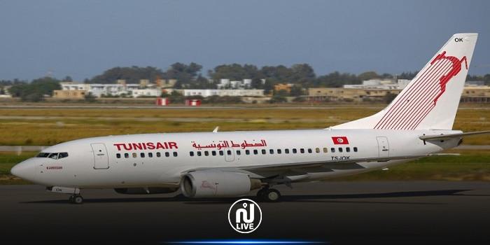 مرصد رقابة: الخطوط الجوية التونسية الأكثر عداء لقيم الشفافية والنزاهة