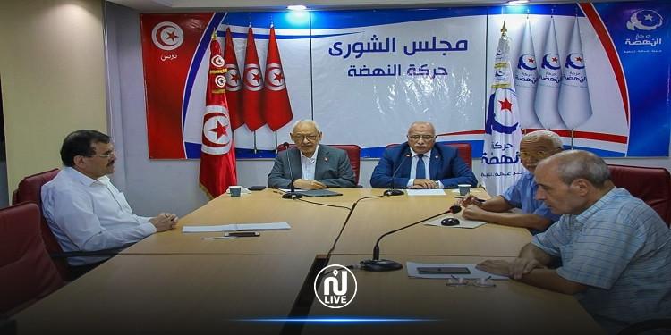 انطلاق أشغال الدورة الـ 53 لمجلس شورى حركة النهضة