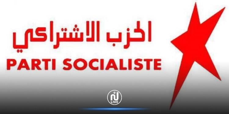 الحزب الاشتراكي: ''الأمر الرئاسي الأخير  يفتح الباب على مصراعيه لتأسيس دكتاتورية جديدة''