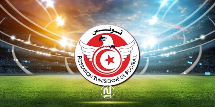 الجامعة التونسية لكرة القدم تؤكد أنّها لم تمنع التلفزة التونسية من بث مباريات البطولة