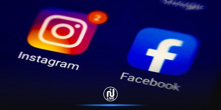 عطل جديد يوقف تطبيق ''إنستغرام'' و ''فايسبوك'' يعتذر