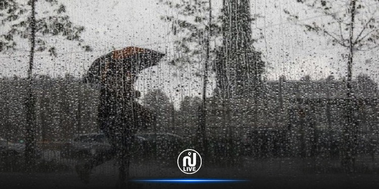 أمطار غزيرة مع انخفاض في درجات الحرارة