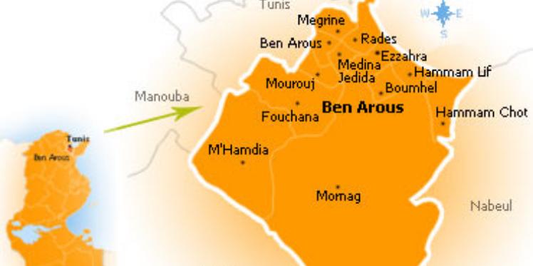 تونس: زلزال يهز الضاحية الجنوبية للعاصمة
