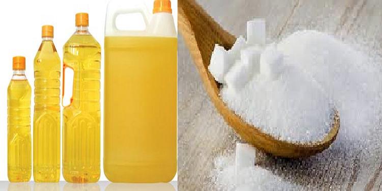 إصدار قرارات بمنع التزود بمادتي الزيت والسكر