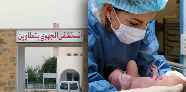 ماهي حقيقة وفاة المرأة الحامل في تطاوين؟