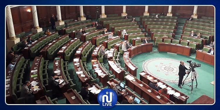 بسبب الغيابات..اقتطاع أكثر من 95 ألف دينار من منح 58 نائبا