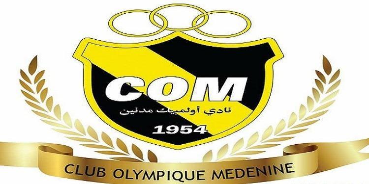 أولمبيك مدنين: الرابطة تقرر عدم المؤاخذة في حقّ العامري والجلاصي