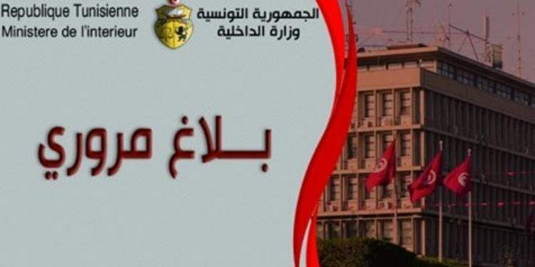 Tempête de sable à Tozeur: le ministère de l'Intérieur appelle à la vigilance