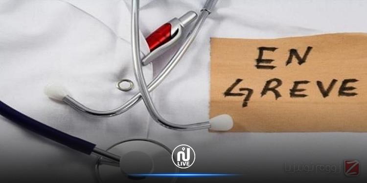 الأطباء الشبان في إضراب بيومين بداية من الغد