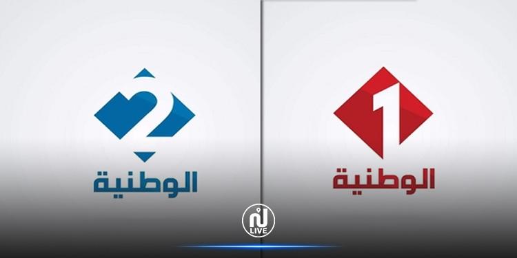 موقع التلفزة التونسية يعود للعمل بعد محاولة قرصنته