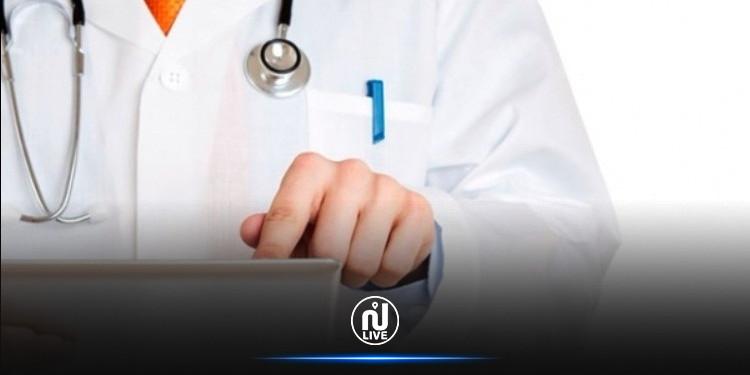 جندوبة: نقابة الأطباء والصيادلة والفرع الجامعي للصحة يطالبان الوزارة بتعيين مدير جهوي للصحة