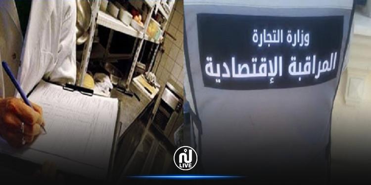 أريانة: تسجيل 894 مخالفة اقتصادية في رمضان