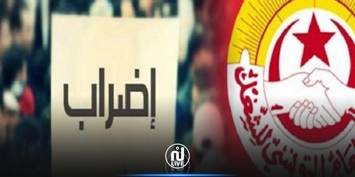 سوسة: تأجيل الإضراب العام الجهوي المقرّر يوم 2 جوان المقبل