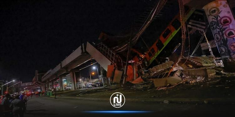 المكسيك: تعويضات لعائلات ضحايا حادث المترو