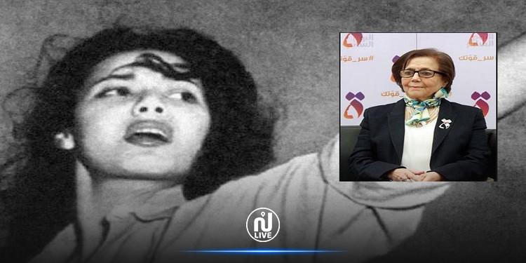 جميلة بو حريد أيقونة الثورة الجزائرية تتعافى من فيروس كورونا
