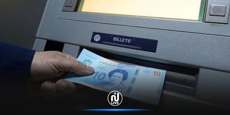 البنك المركزي يدعو البنوك والبريد إلى تأمين استمرارية عمليات السحب بمناطق الحجر الشامل
