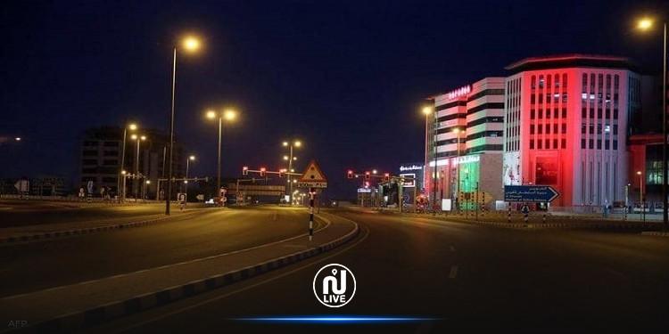سلطنة عمان تعيد فرض حظر التجول الليلي بعد ارتفاع إصابات كورونا