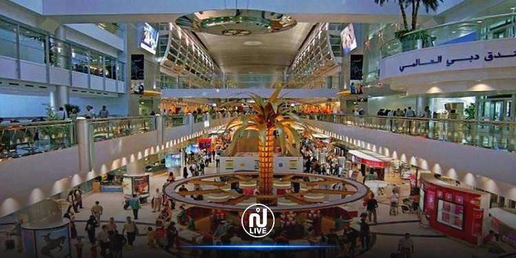 مطار دبي.. إعادة فتح  المبنى رقم 1   بعد 15 شهرًا من الإغلاق