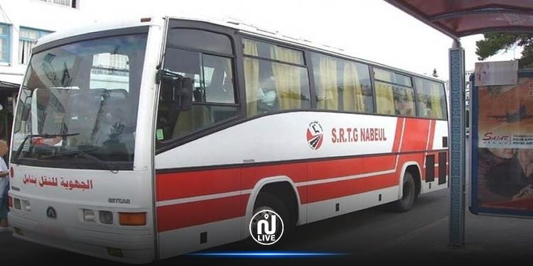 نابل: الشركة الجهوية للنقل تعلن الغاء سفراتها الى القيروان