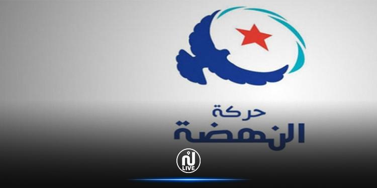 توزر: مكتب حركة النهضة ينفي استفزاز أنصاره للمحتجيّن