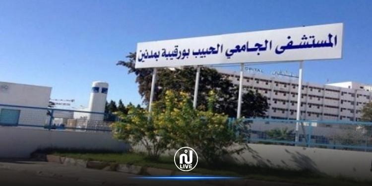 مدنين : تخصيص قسمين اضافيين بالمستشفى الجامعي للاستيعاب اكبر عدد ممكن من المصابين ''بكورونا''