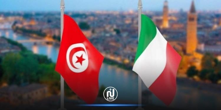 ايطاليا : أوروبا تؤكد التزامها بالاستقرار السياسي والاقتصادي في تونس