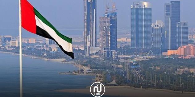 الإمارات تحدد الفئات المسموح لها بدخول الوزارات والمؤسسات