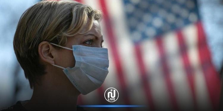 الولايات المتحدة تكشف عن ''بؤرة'' جديدة كبيرة لانتشار كورونا
