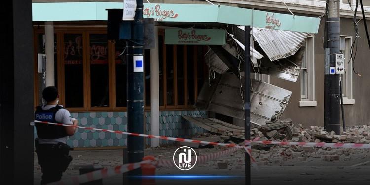 زلزال بقوة 5.9 درجات يضرب أستراليا