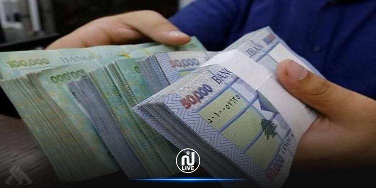 لبنان يسجّل أعلى معدل تضخم في العالم