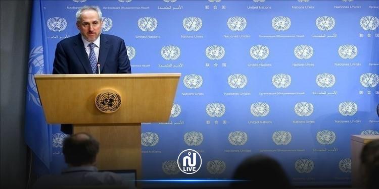 الأمم المتحدة تدعو الأطراف التونسية إلى إطلاق حوار شامل ''يتوافق مع القيم الديمقراطية''