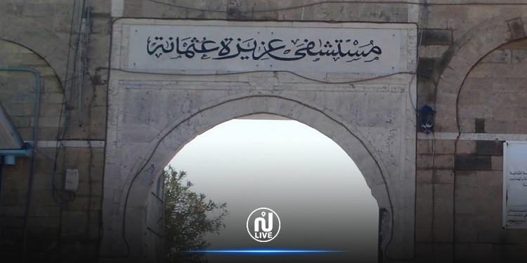 نجاح طبي جديد ولأول مرة في تونس في مستشفى عزيزة عثمانة
