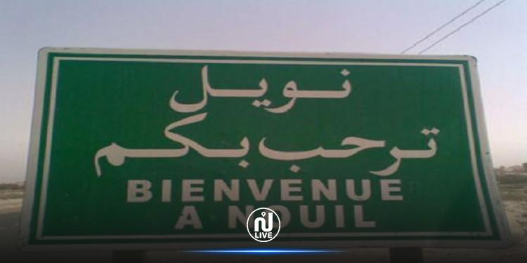 قبلي: اهالي قرية نويل يحتجون ويقطعون الطريق بسبب تعطل شبكة الاتصالات