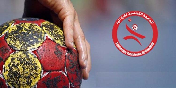 """برنامج الجولة العاشرة من بطولة القسم الوطني""""أ"""" لكرة اليد"""