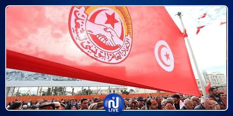 سيدي بوزيد: إلغاء الإحتفال بعيد الشغل
