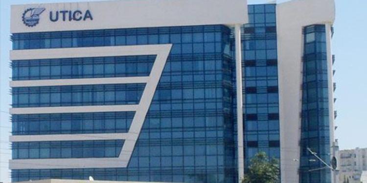 منظمة الاعراف تبحث مع ممثلين عن مجلس ادارة البنك الافريقي للتنمية سبل دفع التسهيلات الاستثمارية
