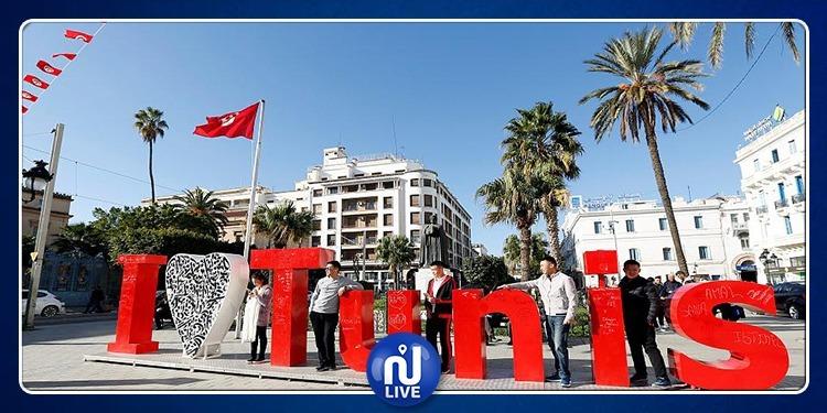تونس تحتضن تظاهرة 'المؤسسات الناشئة المستقبلية في المغرب العربي'