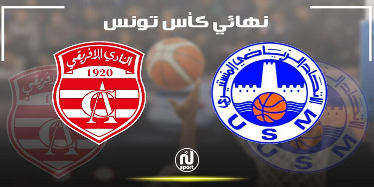 Basket-ball : finale de la coupe de Tunisie