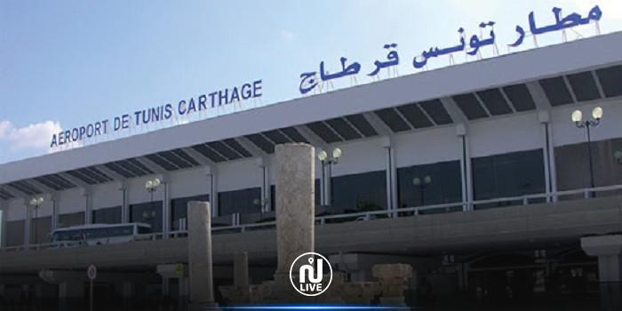Limogeages à l'aéroport de Tunis-Carthage
