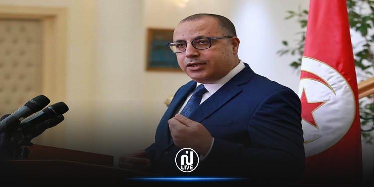 Hichem Mechichi : la situation sanitaire est difficile