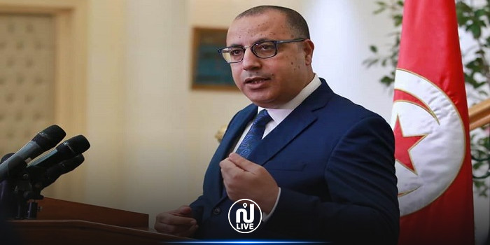 Hichem Mechichi : « La situation sanitaire est toujours critique »