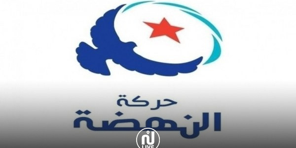 Ennahdha rejette les décisions du président de la république