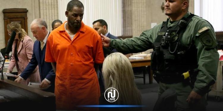 R Kelly risque la prison à vie !