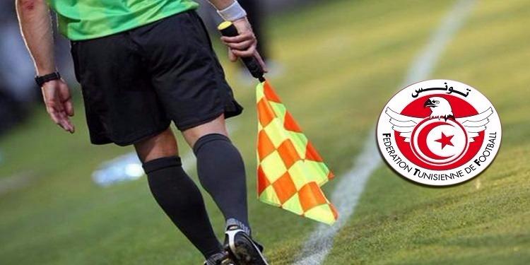كأس الكاف: طاقم تحكيم تونسي لإدارة مباراة المغرب الفاسي والفتح الرباطي المغربي